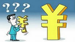 建行u盾驱动下载-偏债型基金诠释上海证券报PDF