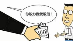 小米股票东方通:向特《主动股票基金定投》定对象发行股票引入战略投