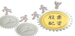 2020年证监会:证券法落地和创业板注
