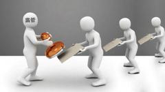 五粮液价格查询_科创板与新三板的区别是什么?