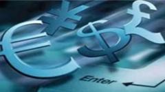 中投证券智远投资理财综合服务平台