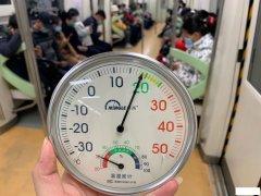 _北京地铁房山线13号线车厢太冷别急